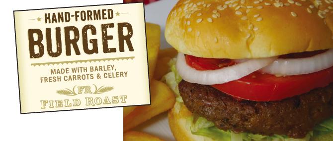Burger product 1